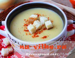 Варим простой и вкусный суп-пюре из гороха с луком