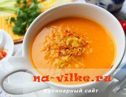 Готовим пикантный и бодрящий суп-пюре из моркови с имбирем