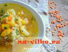 Вегетарианский чечевичный суп с тыквой и кукурузой
