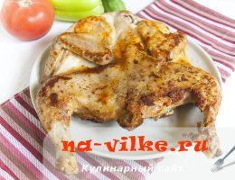 Цыпленок-тапака (цыпленок-табака)