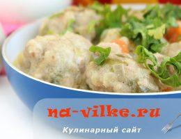 Кёфте в яично-лимонном соусе (Terbiyeli köfte)