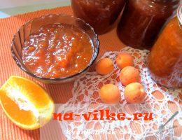 Варим абрикосово-апельсиновое варенье в домашних условиях